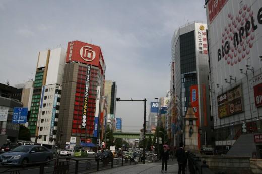 Tokyo's Electric Town - Akihabara