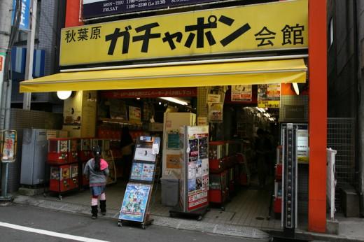 Gachapon Kaikan in Akihabara