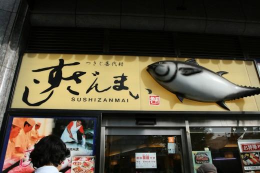 Sushi Zanmai in Yodobashi Akihabara