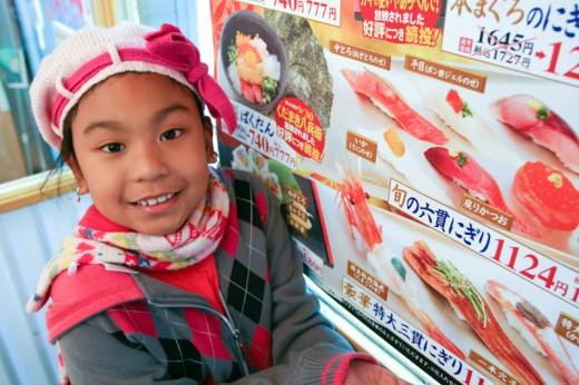 Xiane with Sushi Menu