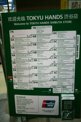 Tokyu Hands in Shibuya