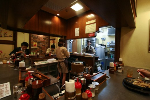 Pepper Lunch in Akihabara