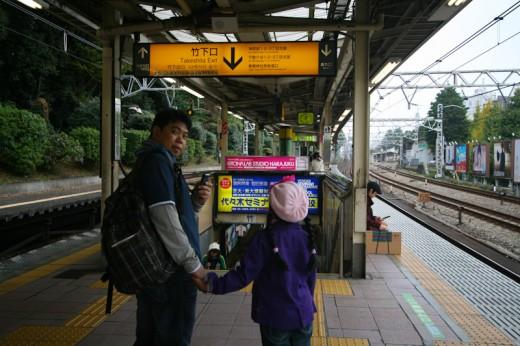 Walking down the Takeshita-ori Exit of Harajuku Station