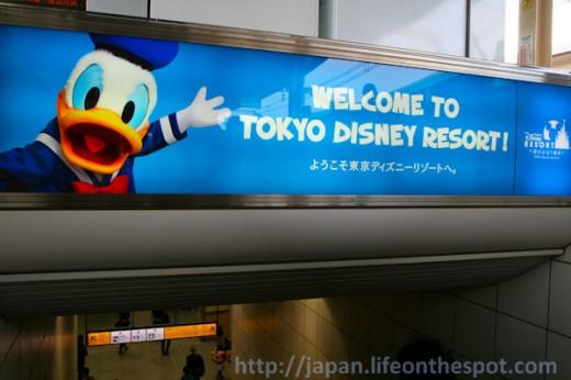 Welcome to Tokyo Disney Resort