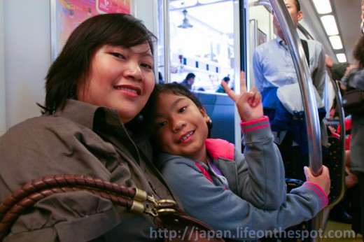 Riding the Tokyo Disney Line