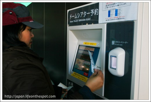Ticketing machine for GAIA