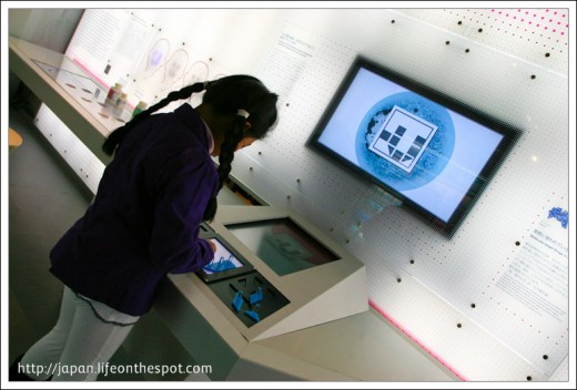 Interactive Displays in Miraikan