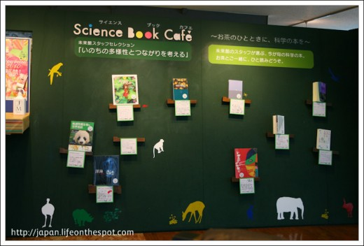 Science Book Cafe
