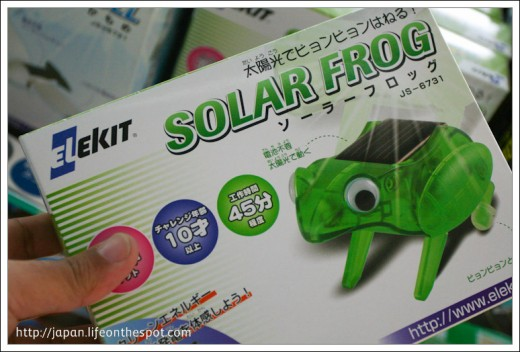Solar Frog
