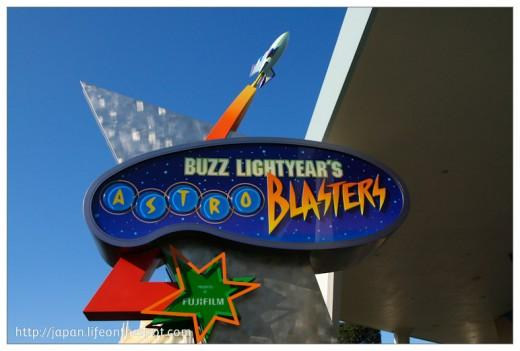 Buzz Lightyear's Astro Blasters!