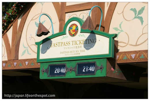 Wanna get Fast Passes to Pooh's Hunny Hunt?
