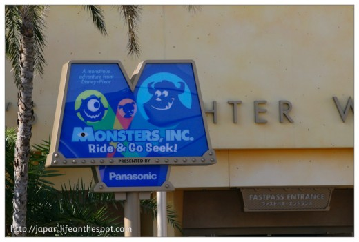 Monsters Inc., Ride and Go Seek