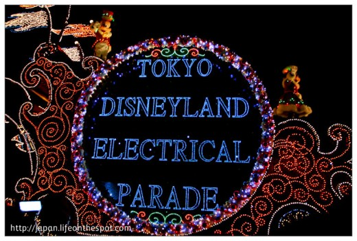 Disney's Electric Parade Dreamlights