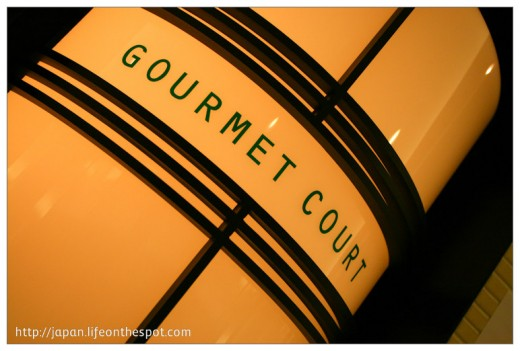 Gourmet Court, 8th floor of Yodobashi