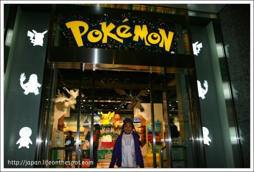 Pokemon Center!