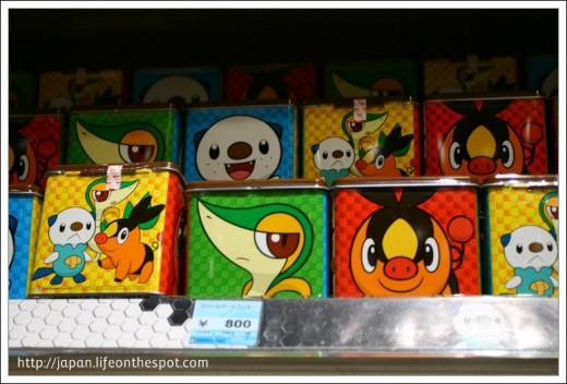 Pokemon Candies