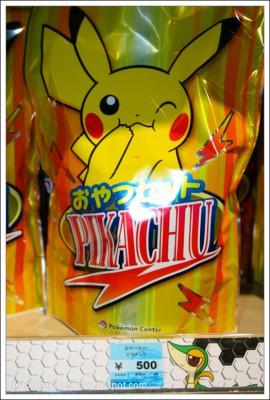 More Pokemon Food Stuff