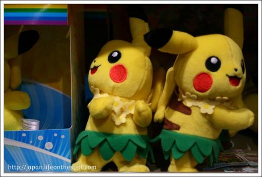 Hula Pikachu!