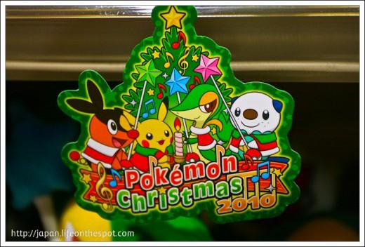 Christmas Themed Merchandise