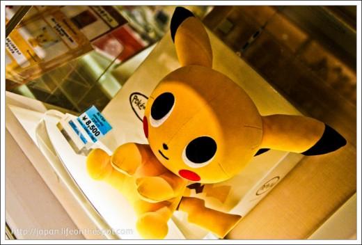 8,500 Yen for a Pokemon